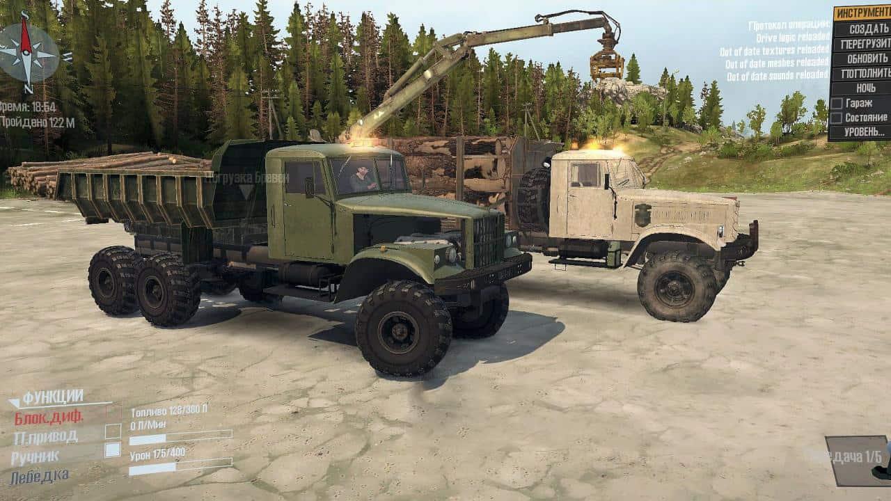 Spintires:Mudrunner - Kraz with Window Truck V2