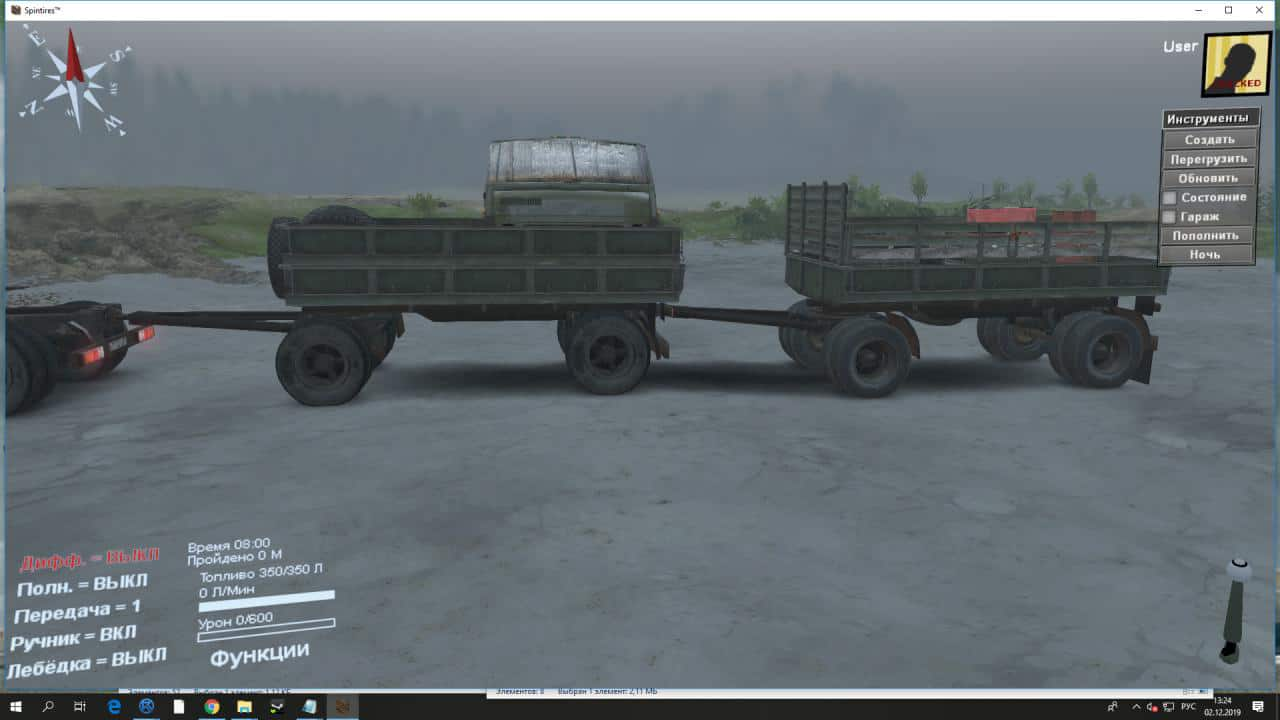 Spintires - Road Train Mod V2.1