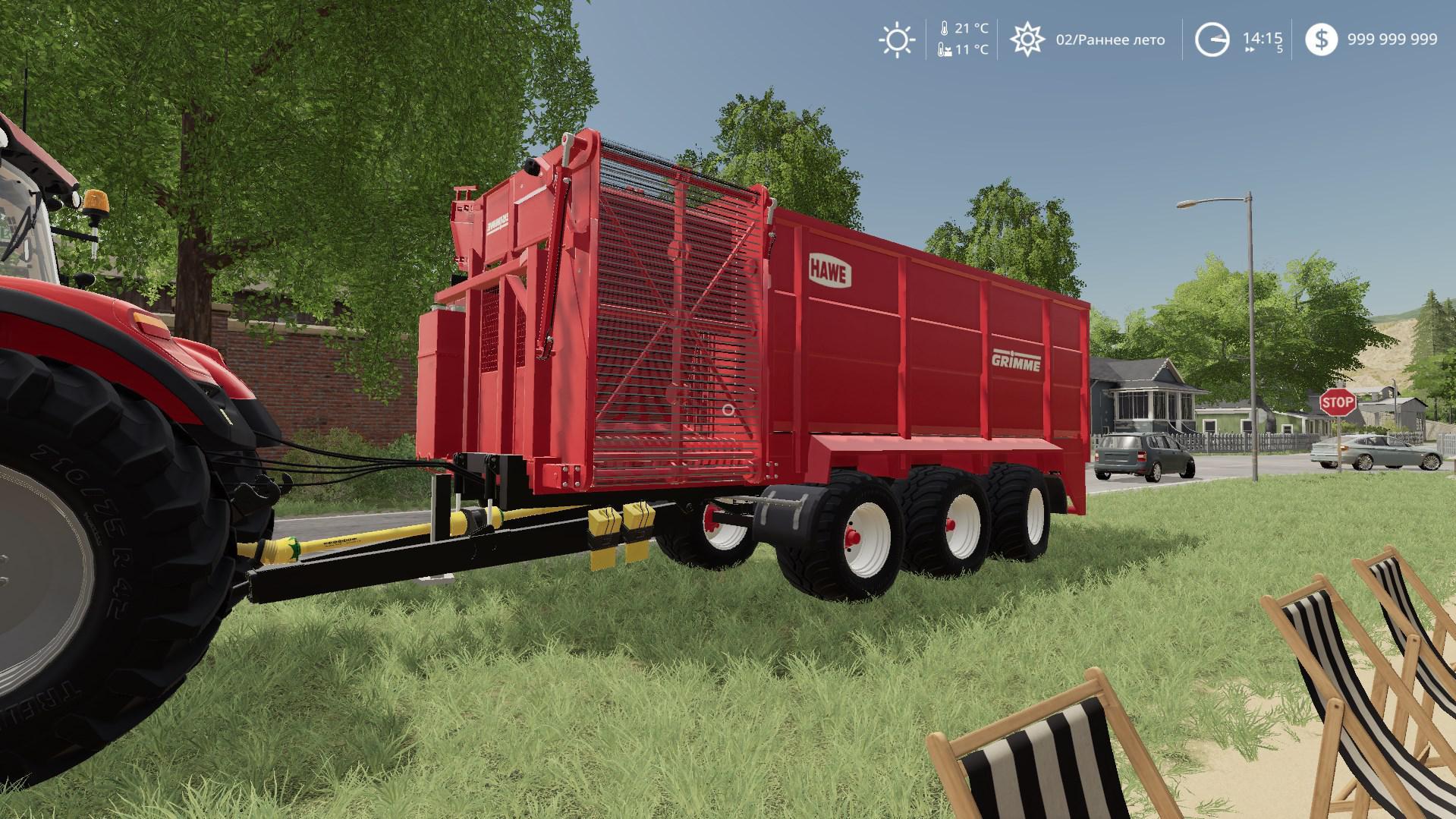 FS19 - Grimme RUW 4000 Trailer V1.0