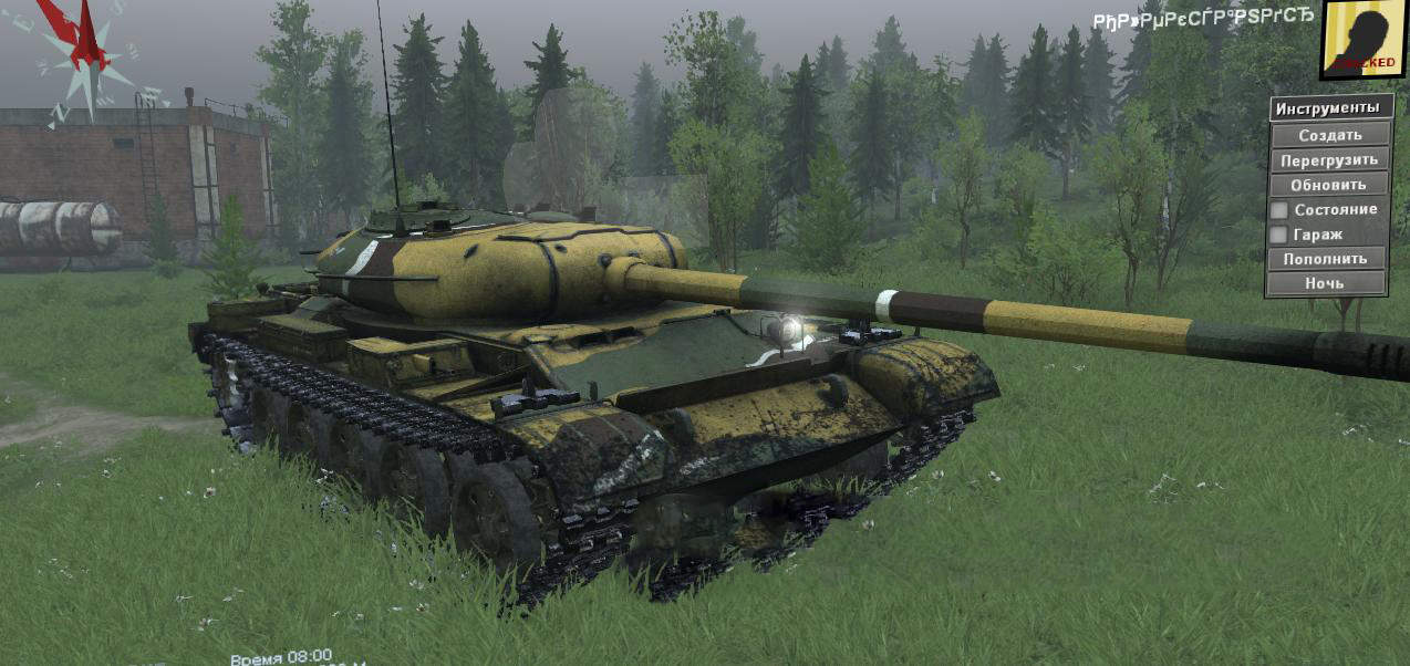 Spintires - Tanks of Russia Pack 01