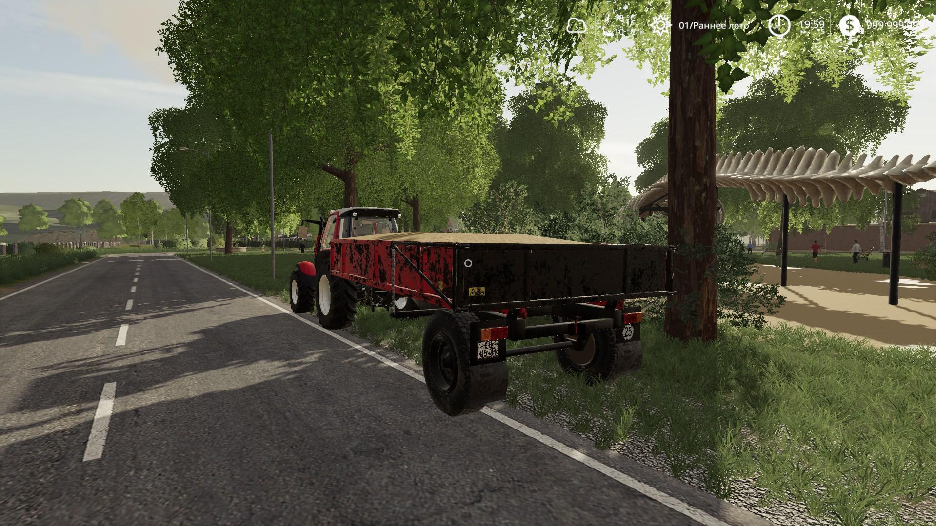 FS19 - Rothenberger AEP2 Trailer V1.0