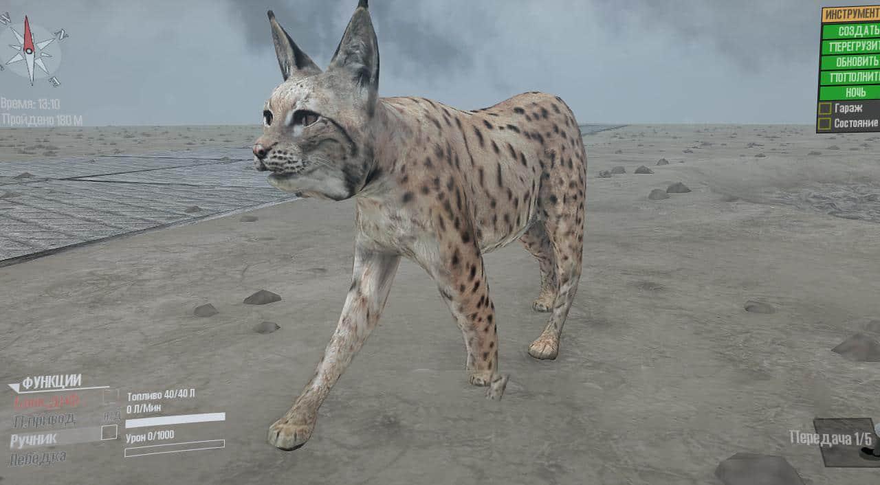 Spintires:Mudrunner - Animals for The Editor V1.5