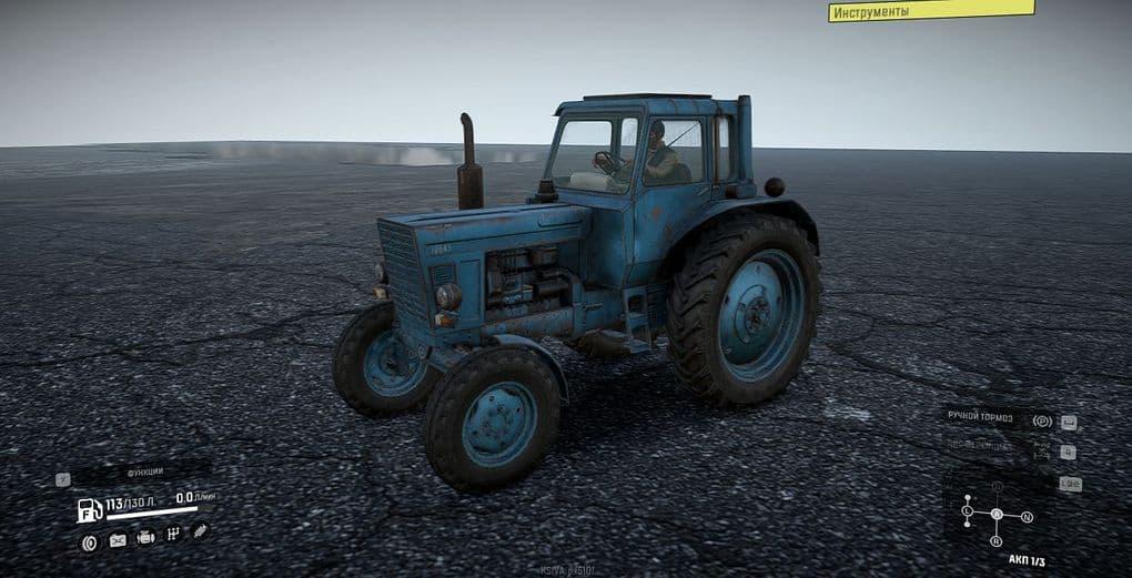 SnowRunner - MTZ-80 Tractor V1.1