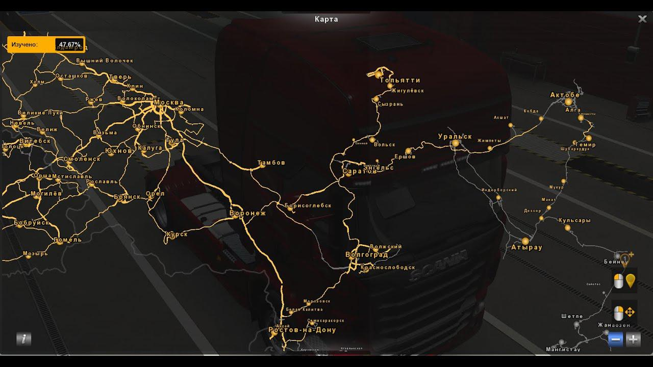 ETS2 - RusMap - The Great Steppe Road Connection (1.38.x)