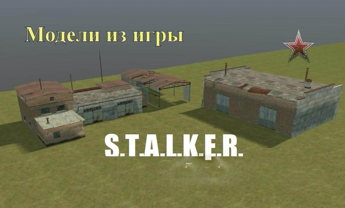 Spintires:Mudrunner - Objects for The Editor from S.T.A.L.K.E.R V07.11.19