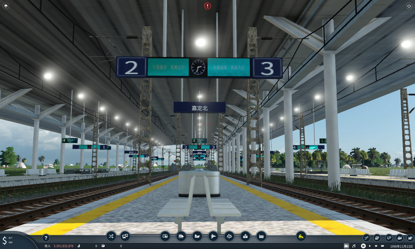 Transport Fever 2 - CR-Like Style Train Station Plus
