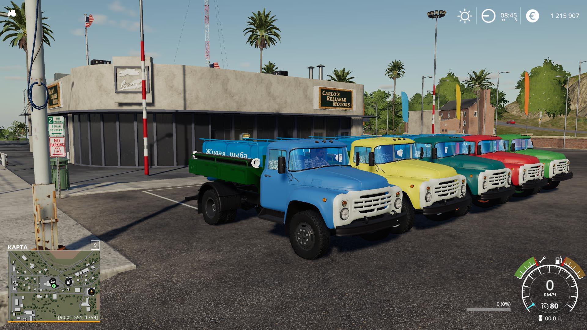 FS19 - Zil 130 Ribka Truck V1.0