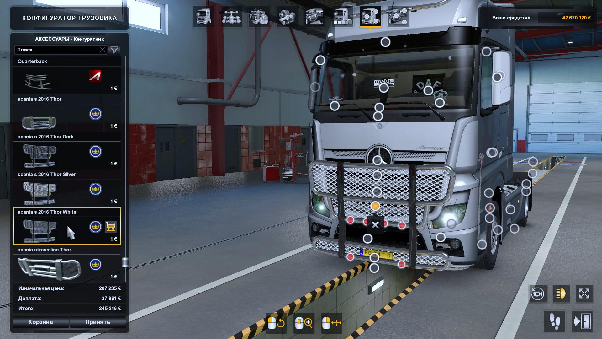 ETS2 - Tuning of All Trucks (1.37.x)
