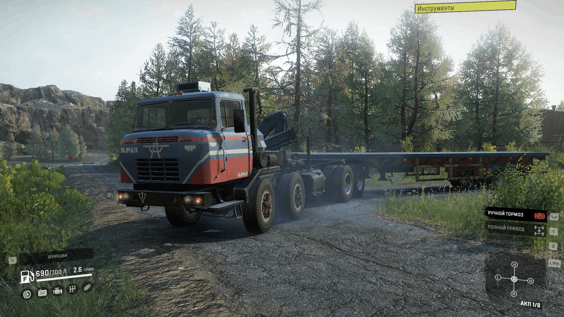 SnowRunner - KrAZ CHR Truck V1.0