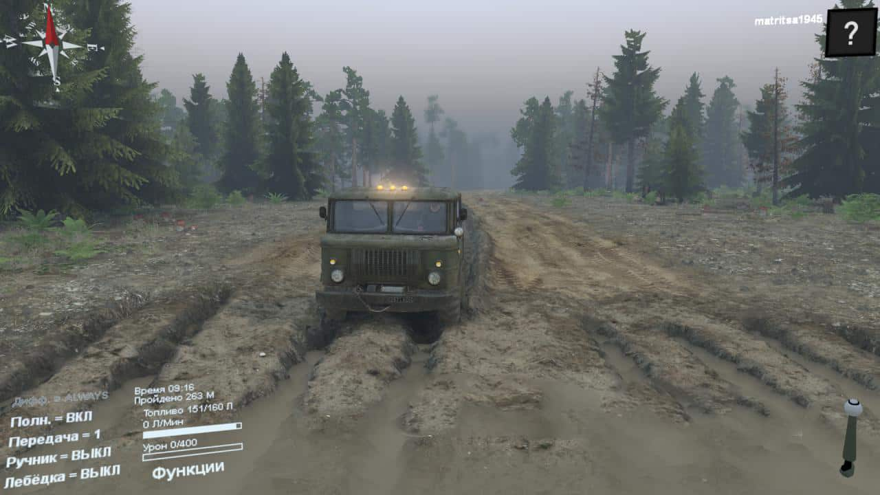 Spintires - True Road Map V1.0