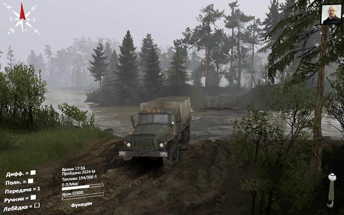 Spintires - Graphics Close to 03.03.16 V0.3
