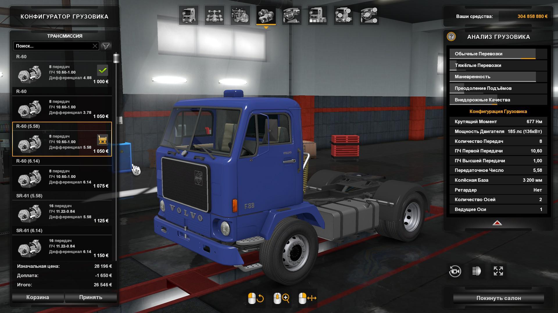 ETS2 - Volvo F88 D100A Engine Addon (1.36.x)