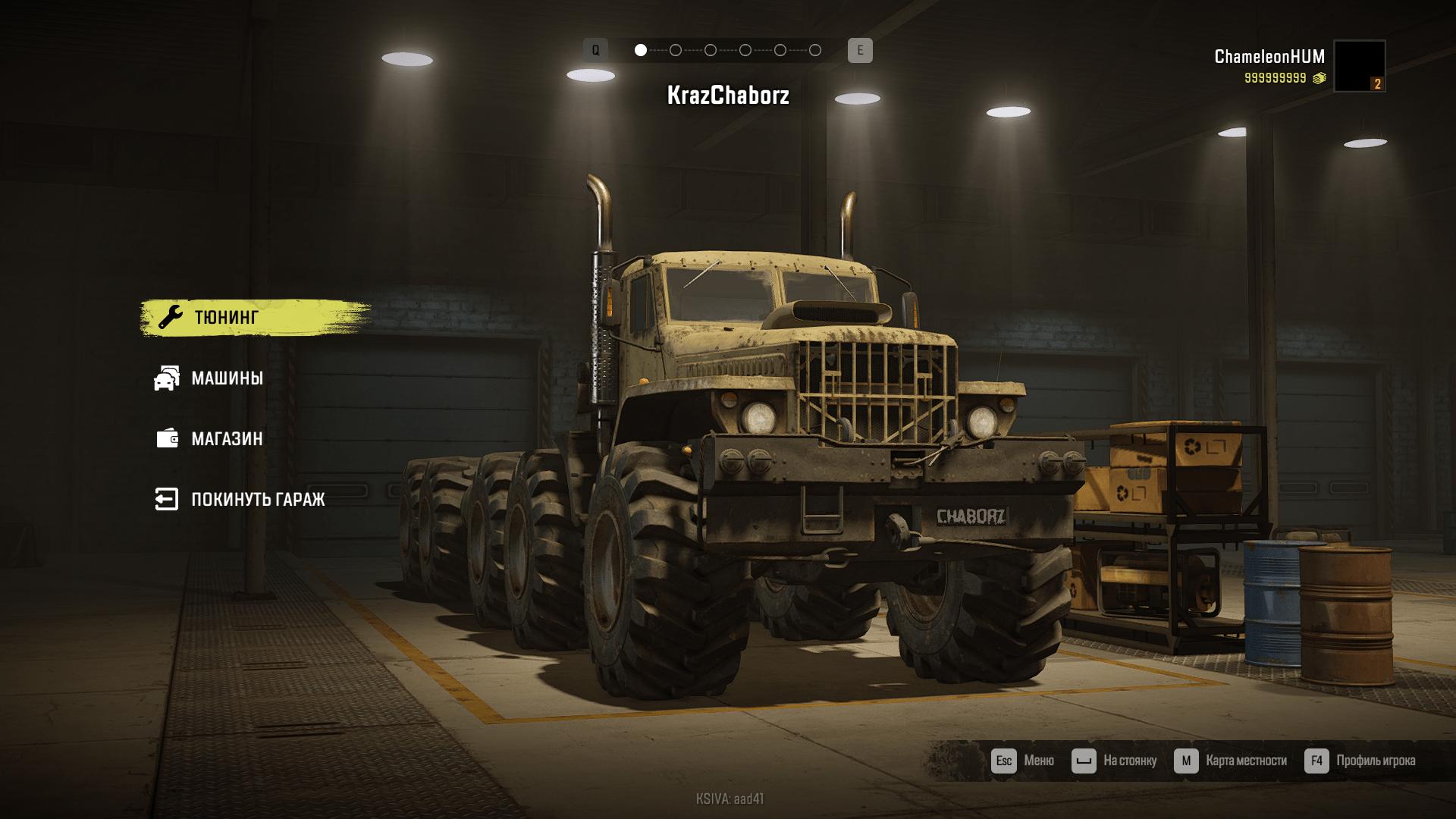 SnowRunner - KrazChaborz Truck Beta V1.0