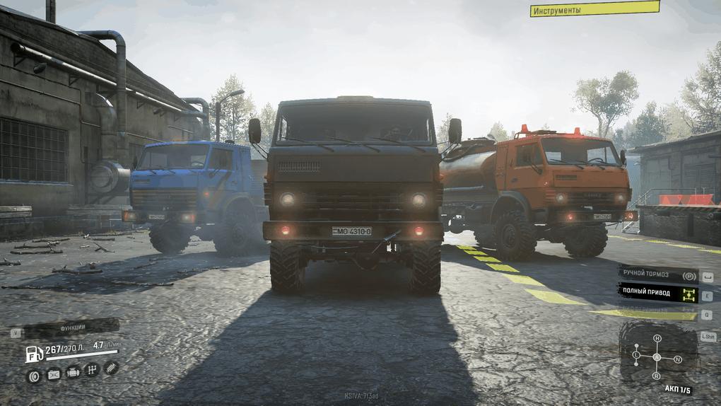 SnowRunner - AWD KamAZ Pack V4.0.1