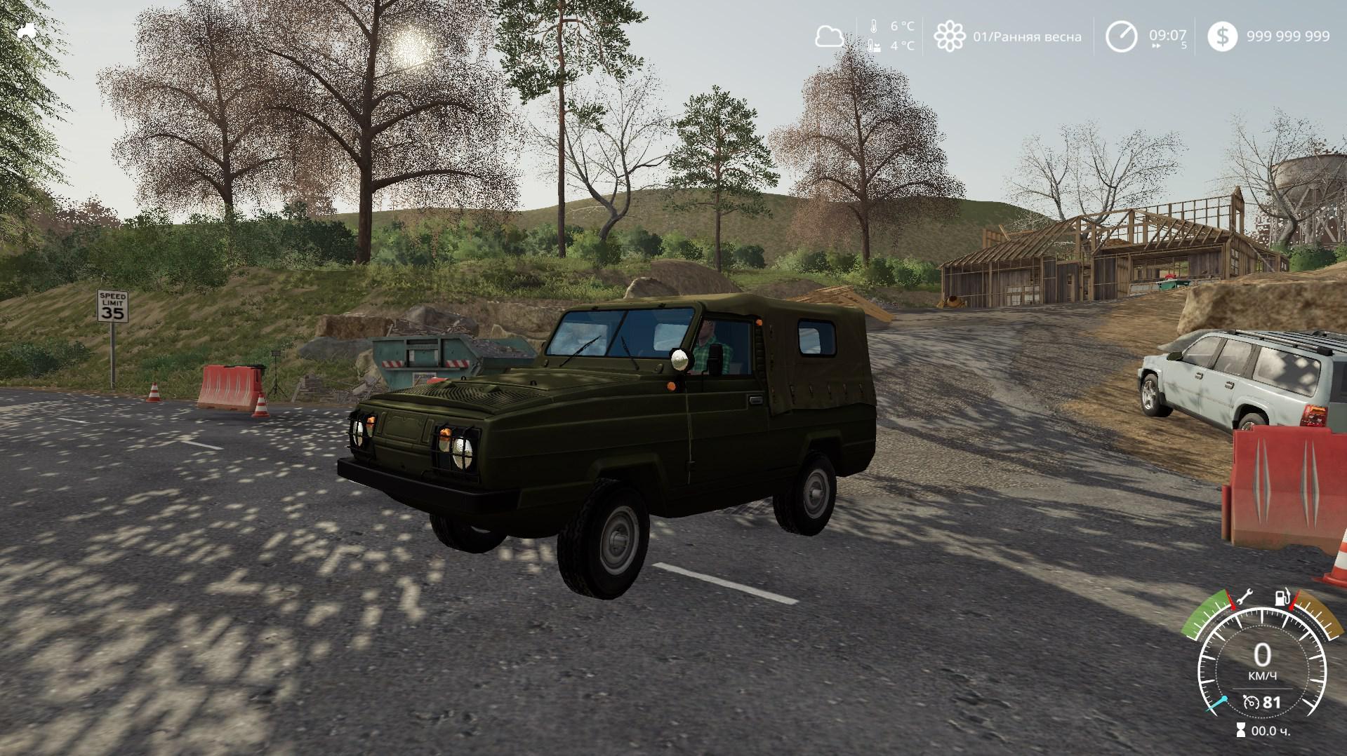 FS19 - Uaz 3907 Jaguar V1.0
