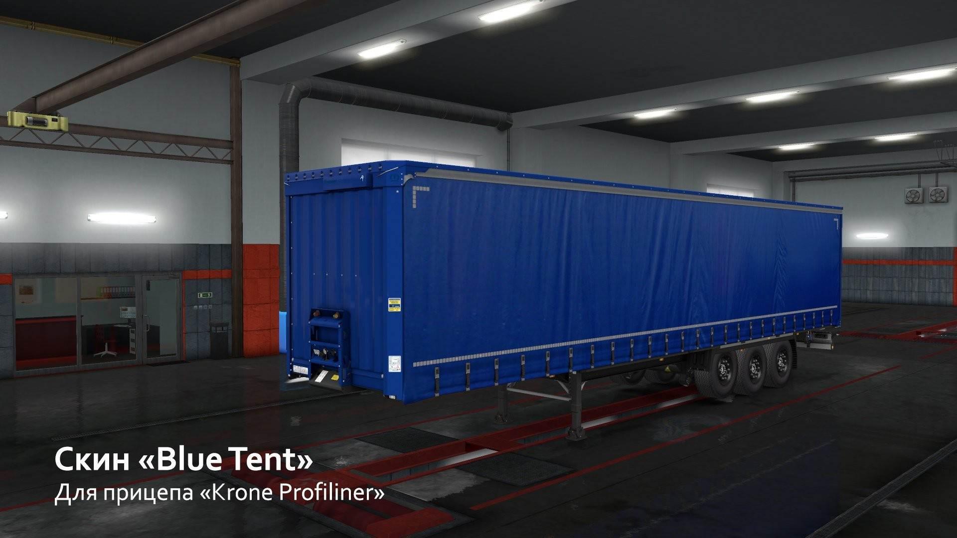 ETS2 - Krone Profiliner Smide Skins (1.36.x)