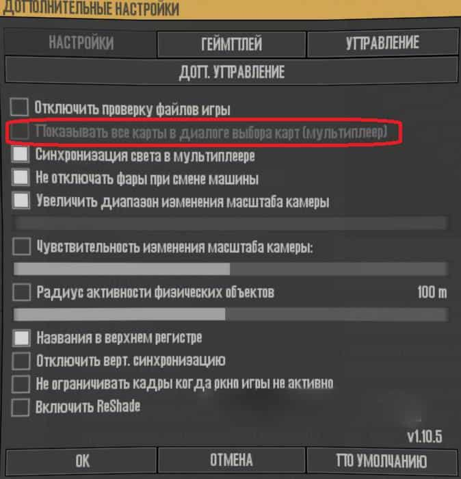 Spintires:Mudrunner - SpinTiresMod.exe V1.10.5