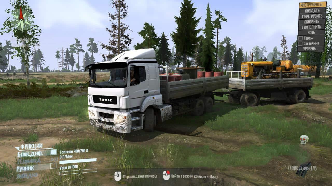 Spintires:Mudrunner - Kamaz Neo Truck V1