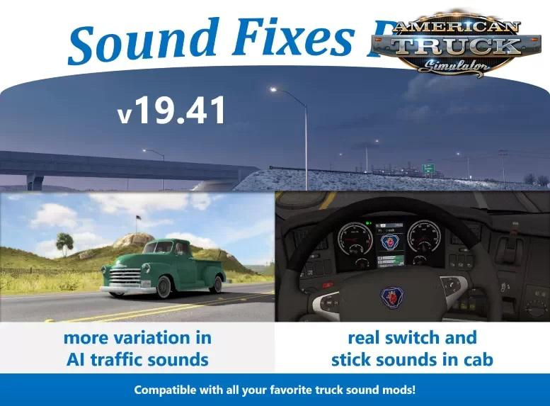 ATS - Sound Fixes Pack V19.41 (1.36.x)