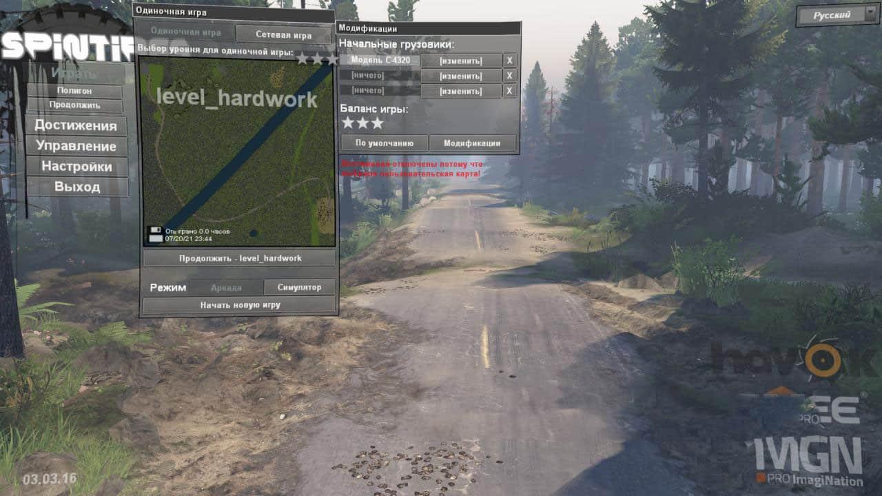 Spintires - HardWork Map V1.0