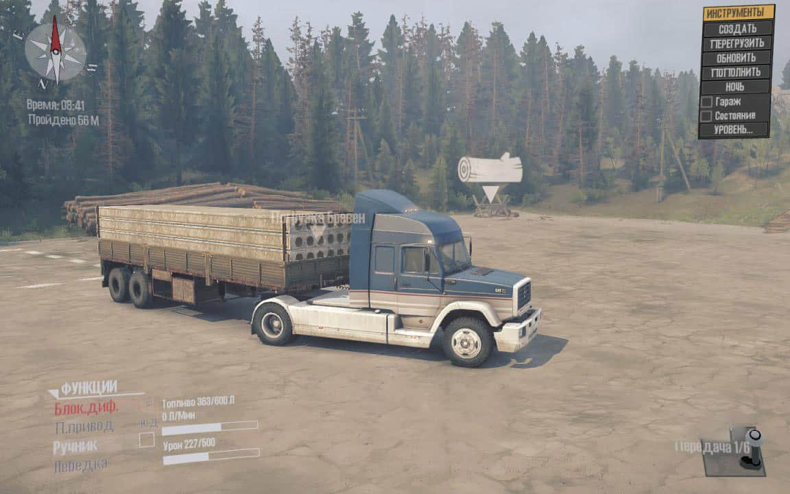Spintires:Mudrunner - Semi-Trailer with Cargo Default V1.0