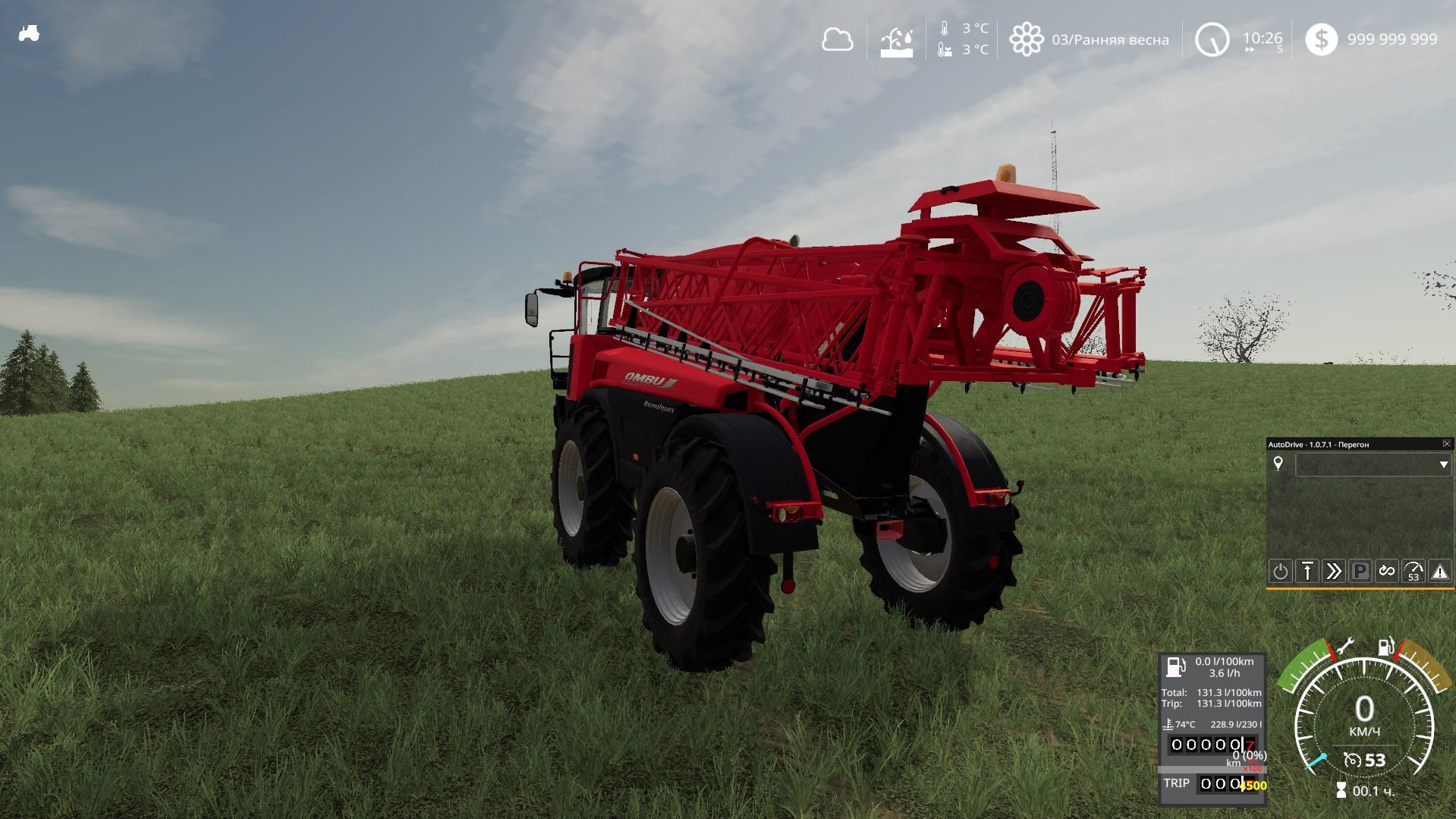 FS19 - Ombu Fumigador Rural V1.0