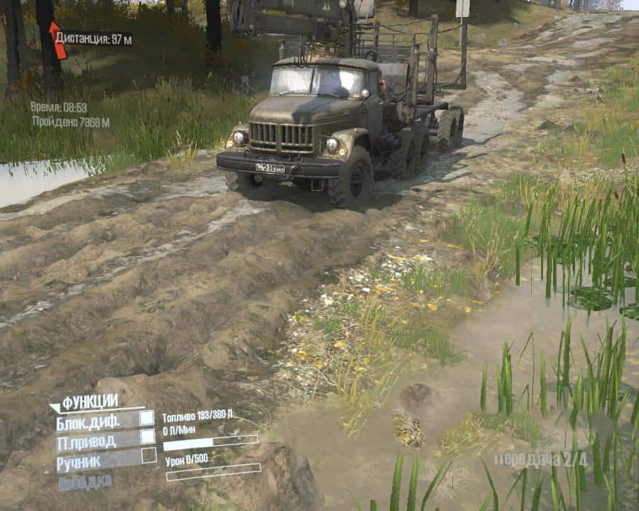 Spintires:Mudrunner - Manual Gearbox on The Keyboard V10.06.19
