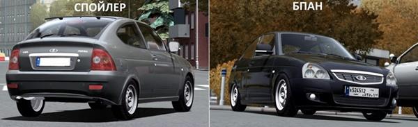 City Car Driving 1.5.9 - Vaz 2172 Coupe