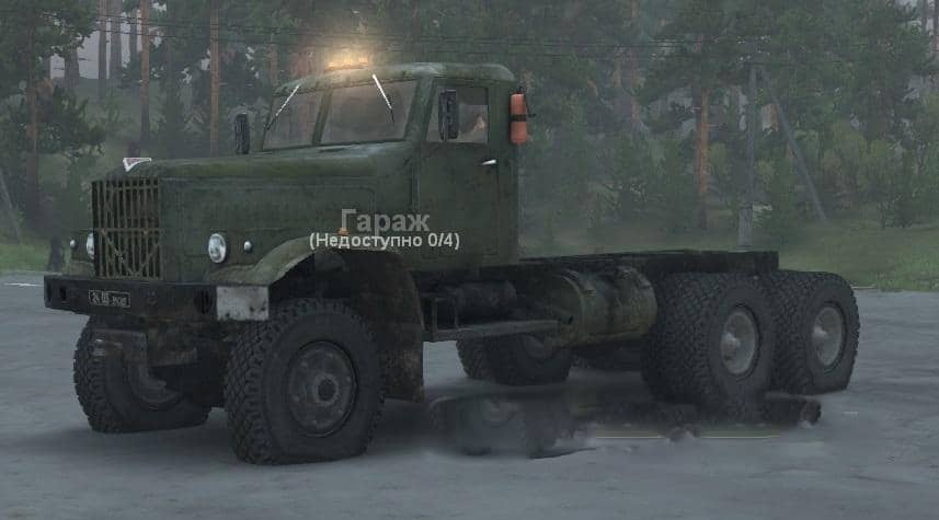 Spintires - Wheels MAZ-500 Truck V1.0