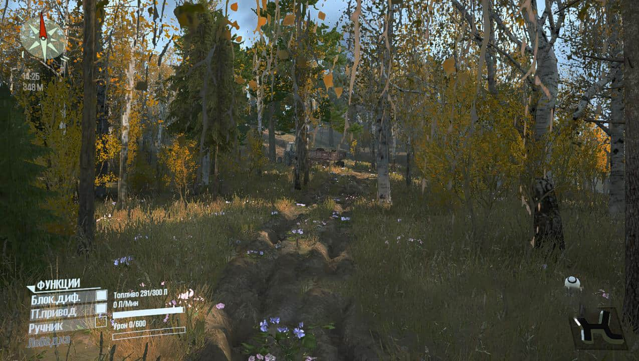 Spintires:Mudrunner - Railway Delivery Map V1.0