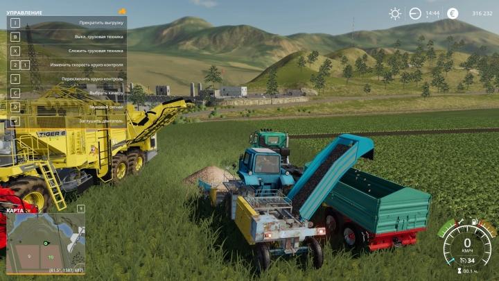FS19 - Potato/Sugarbeet Harvesters V1.0