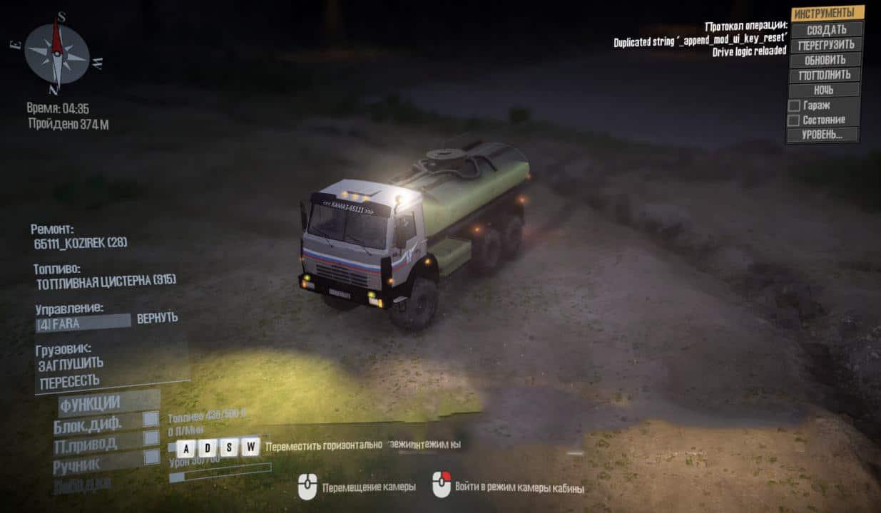 Spintires:Mudrunner - KamAZ-65111 Truck V13.08.20