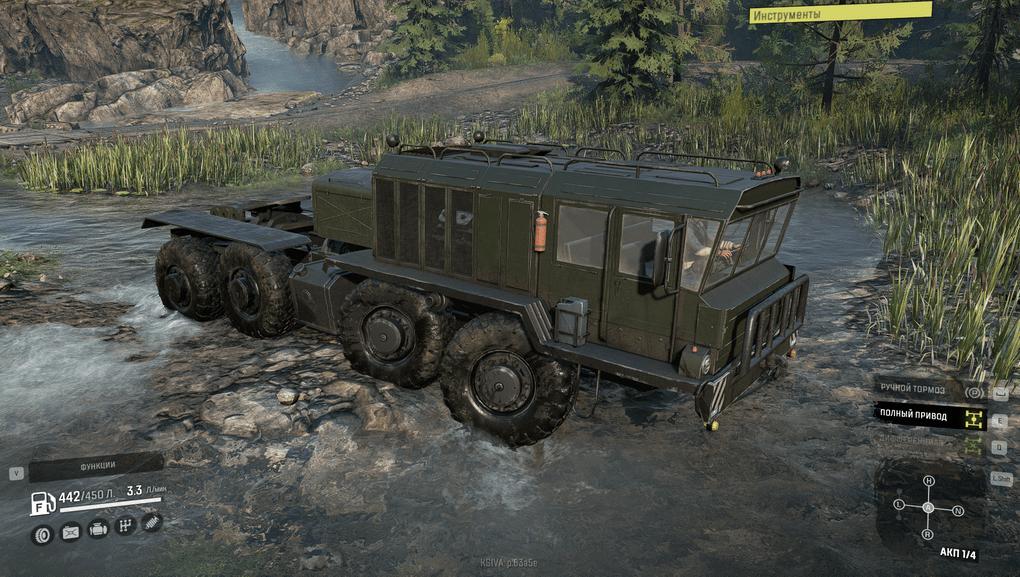 SnowRunner - KZKT-74281 Truck V1.0.1