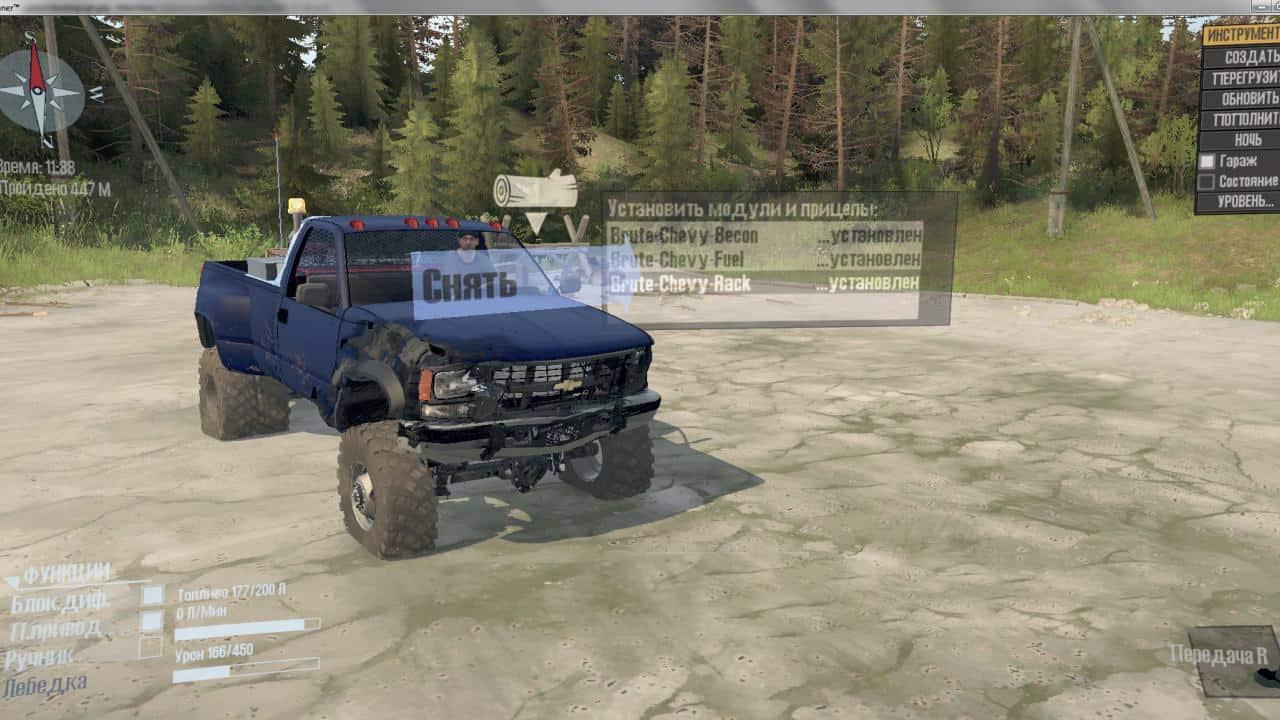 Spintires:Mudrunner - Chevrolet DC V1.0