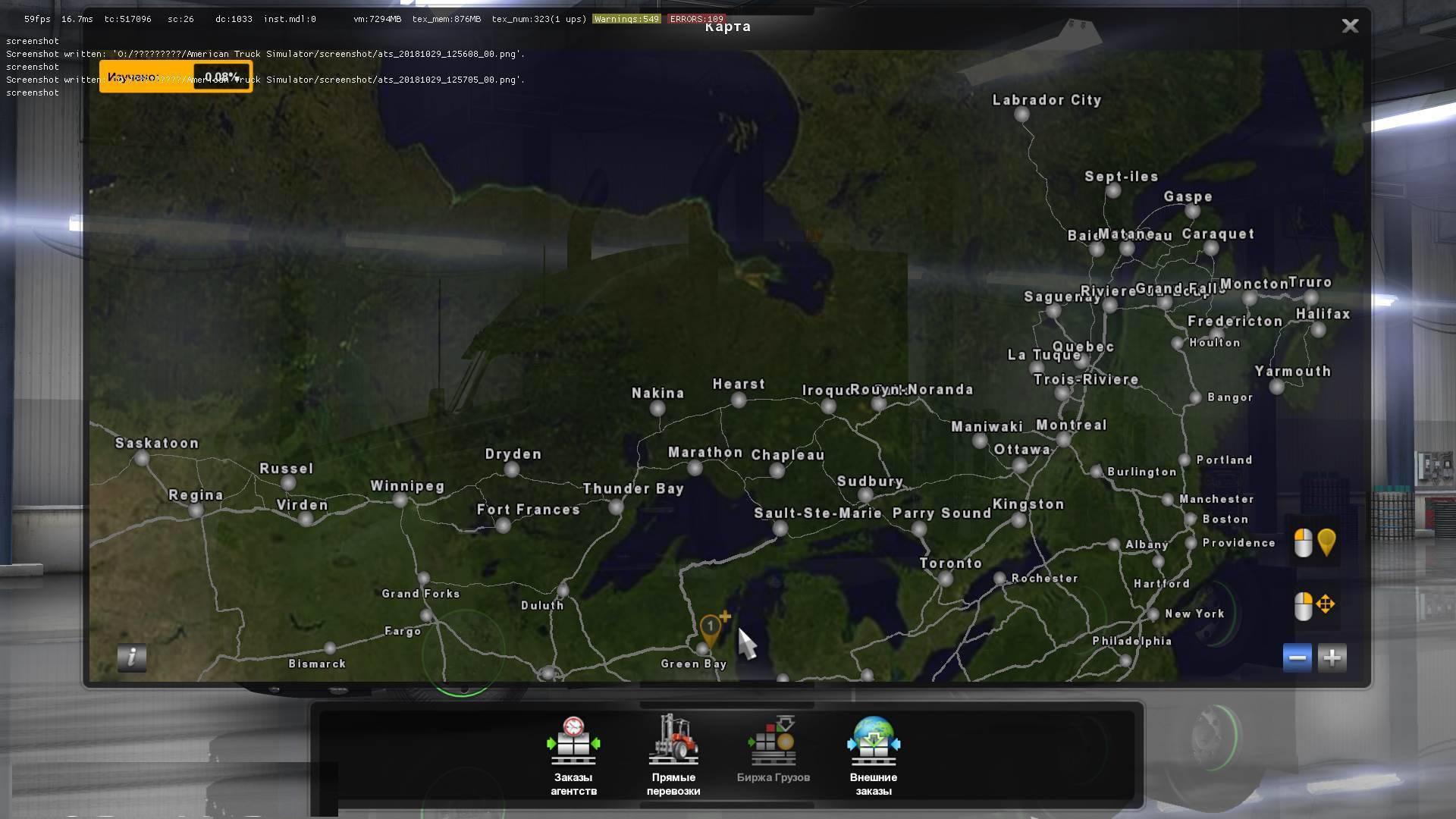 ATS - CanaDream Map - V2.9.1 (1.36.x)