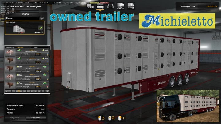 ETS2 - Ownable Livestock Trailer Michieletto V1.0.7 (1.41.x)