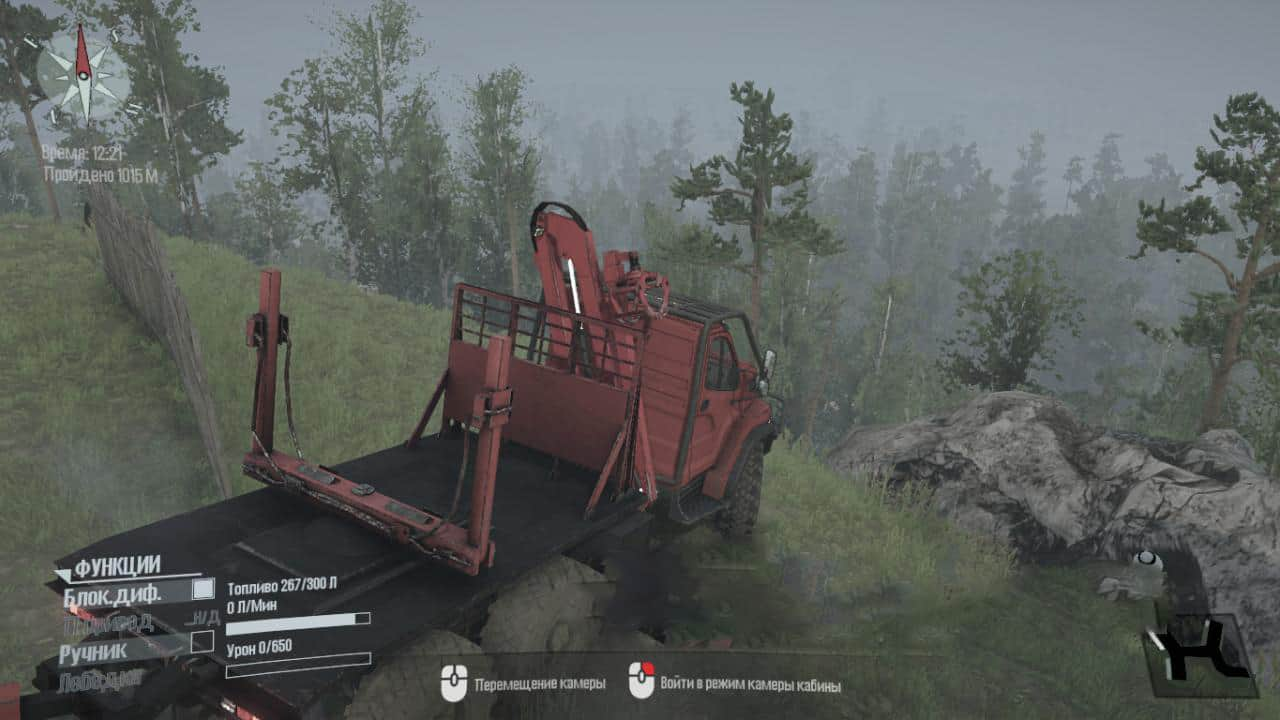 Spintires:Mudrunner - Timber Carrier Map V2.0