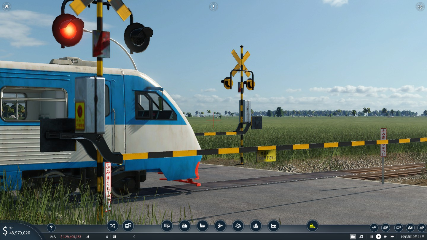 Transport Fever 2 - Railway Crossings Japan