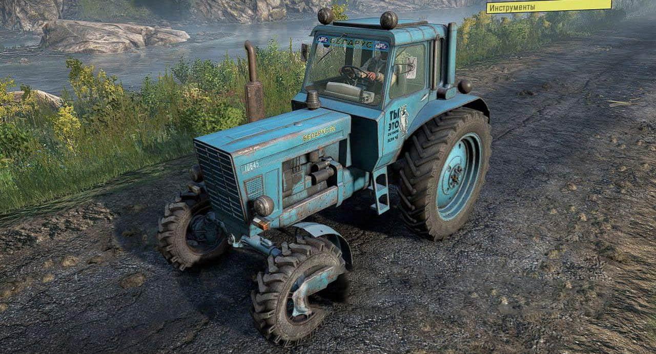 SnowRunner - MTZ-80 Tractor V1.2