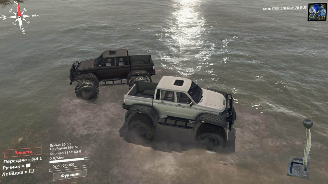 Spintires - Uaz Yamal All-Terrain Vehicle V1.0