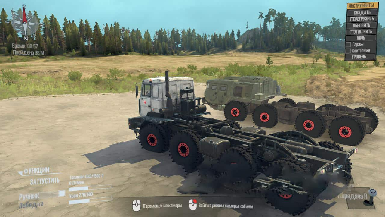 Spintires:Mudrunner - Off-Road Terrain Wheels V1.2