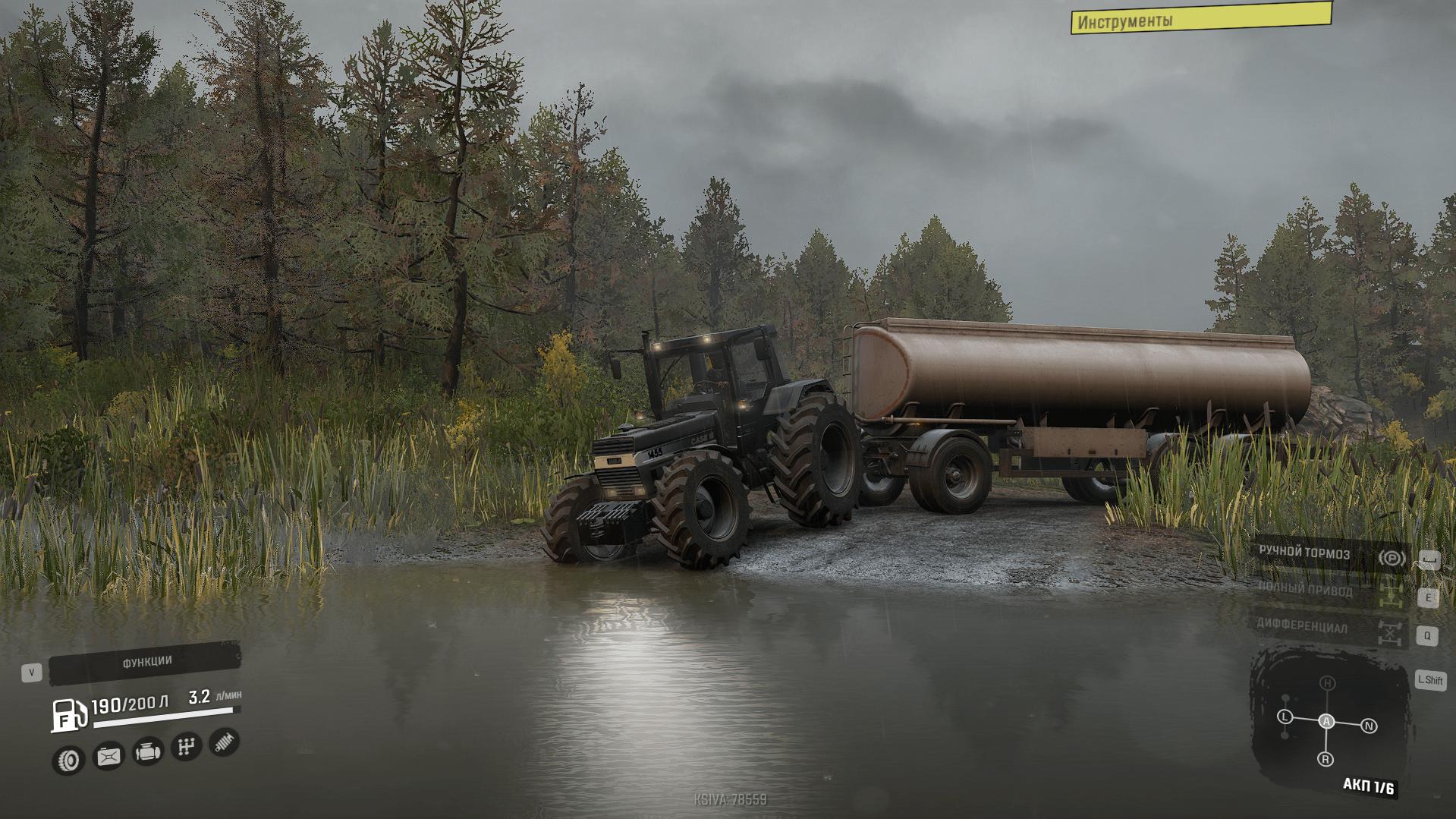 SnowRunner - Case Ih 1455 XL Tractor