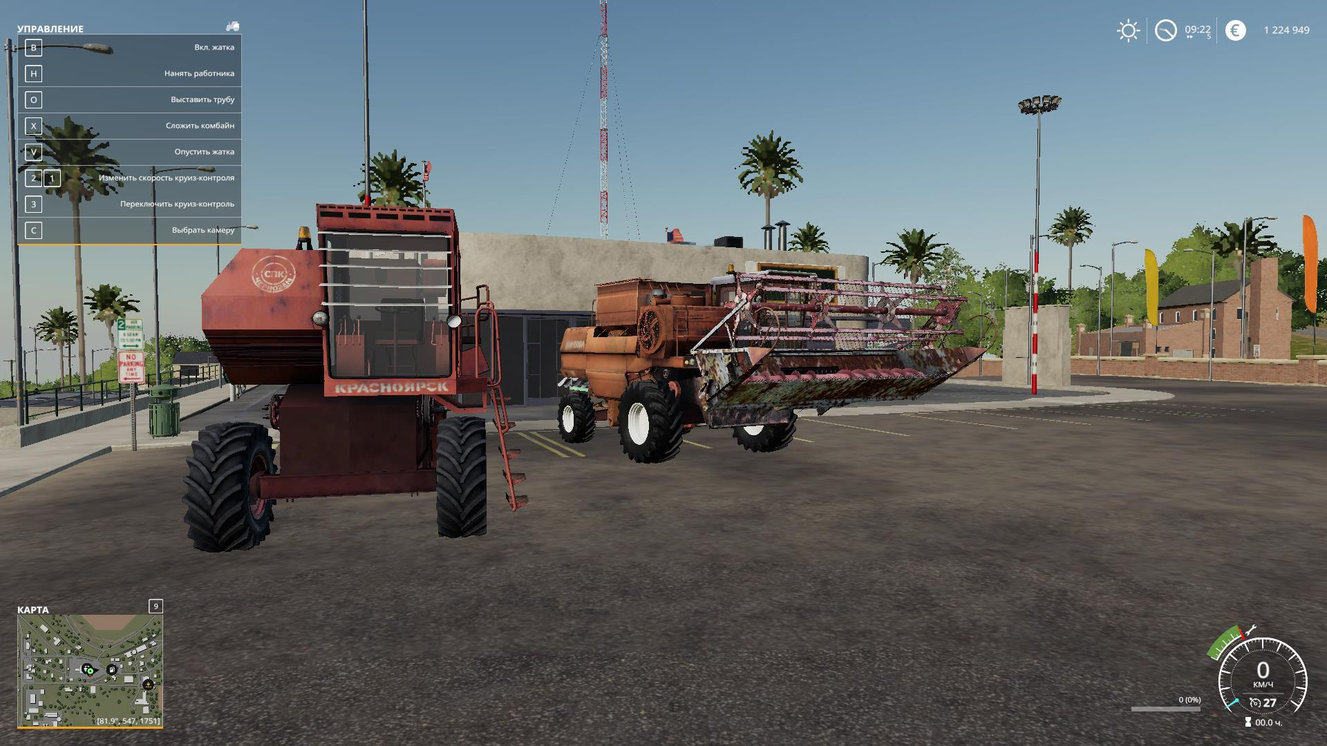 FS19 - Don 1500 and Yenisei Pack V1.0