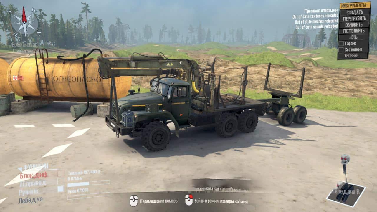 Spintires:Mudrunner - Ural-4320-10 Truck V2.1