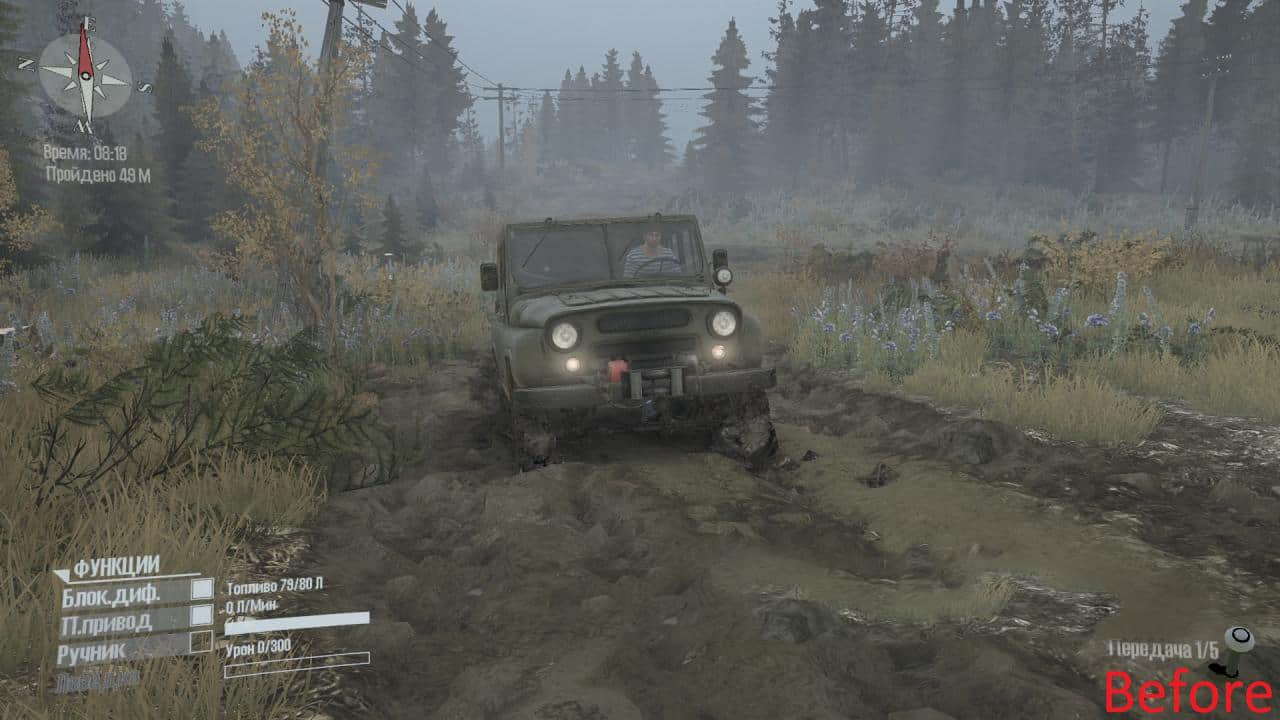 Spintires:Mudrunner - Clean Glasses without Glare and Dirt V1.0