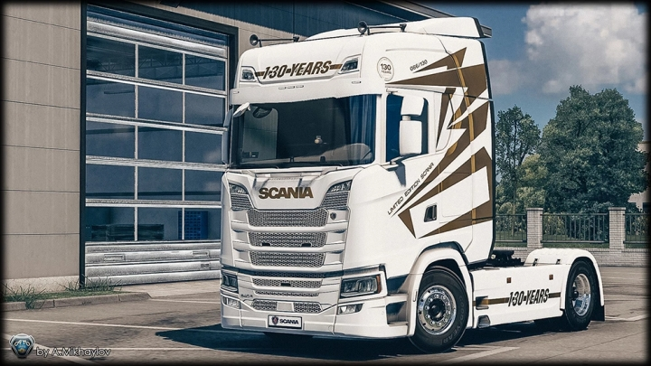 ETS2 - 4K 8K Scania S Limited Edition 130 Years Skin Pack (1.40.x)