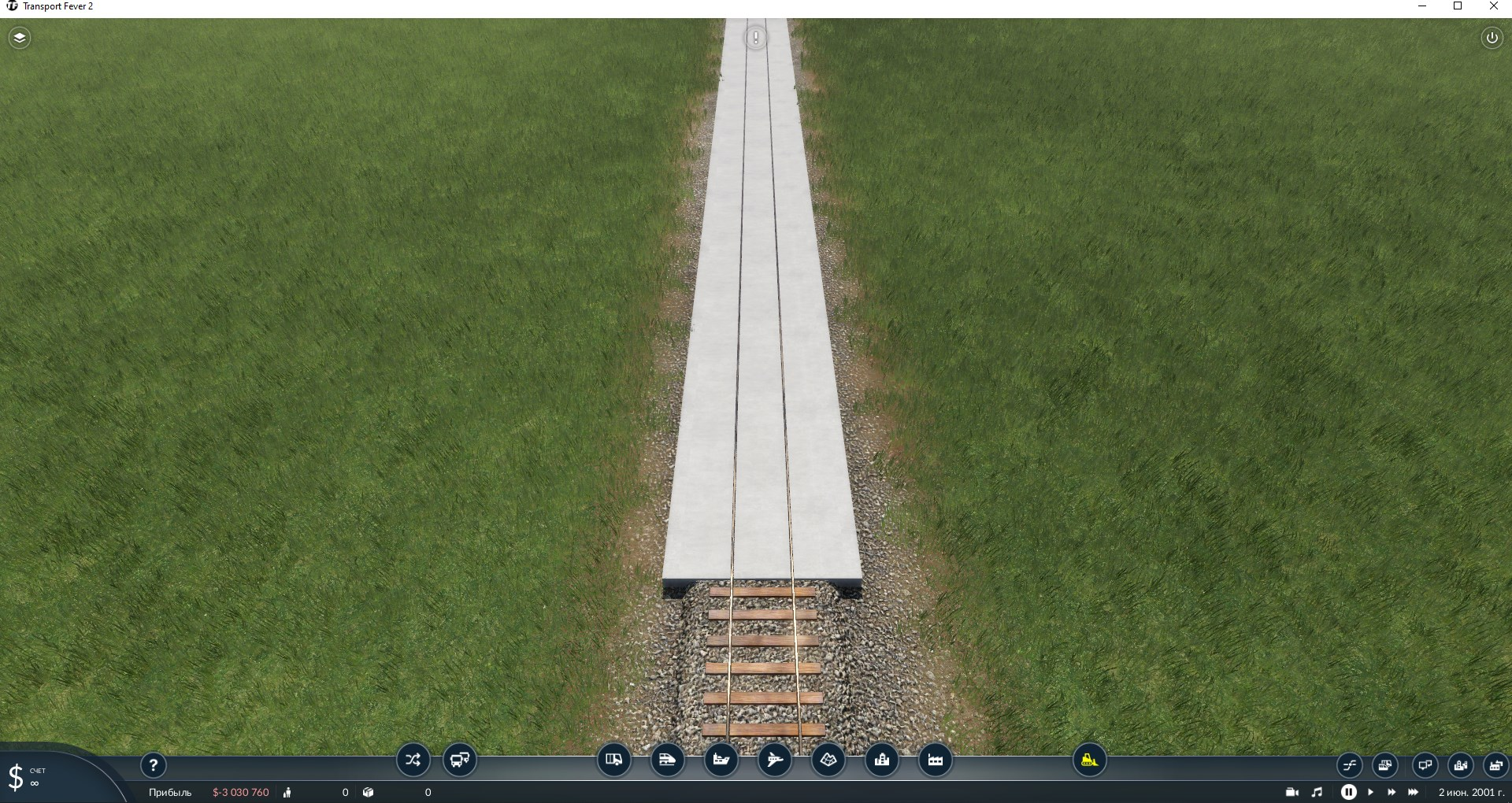 Transport Fever 2 - Cover for Track