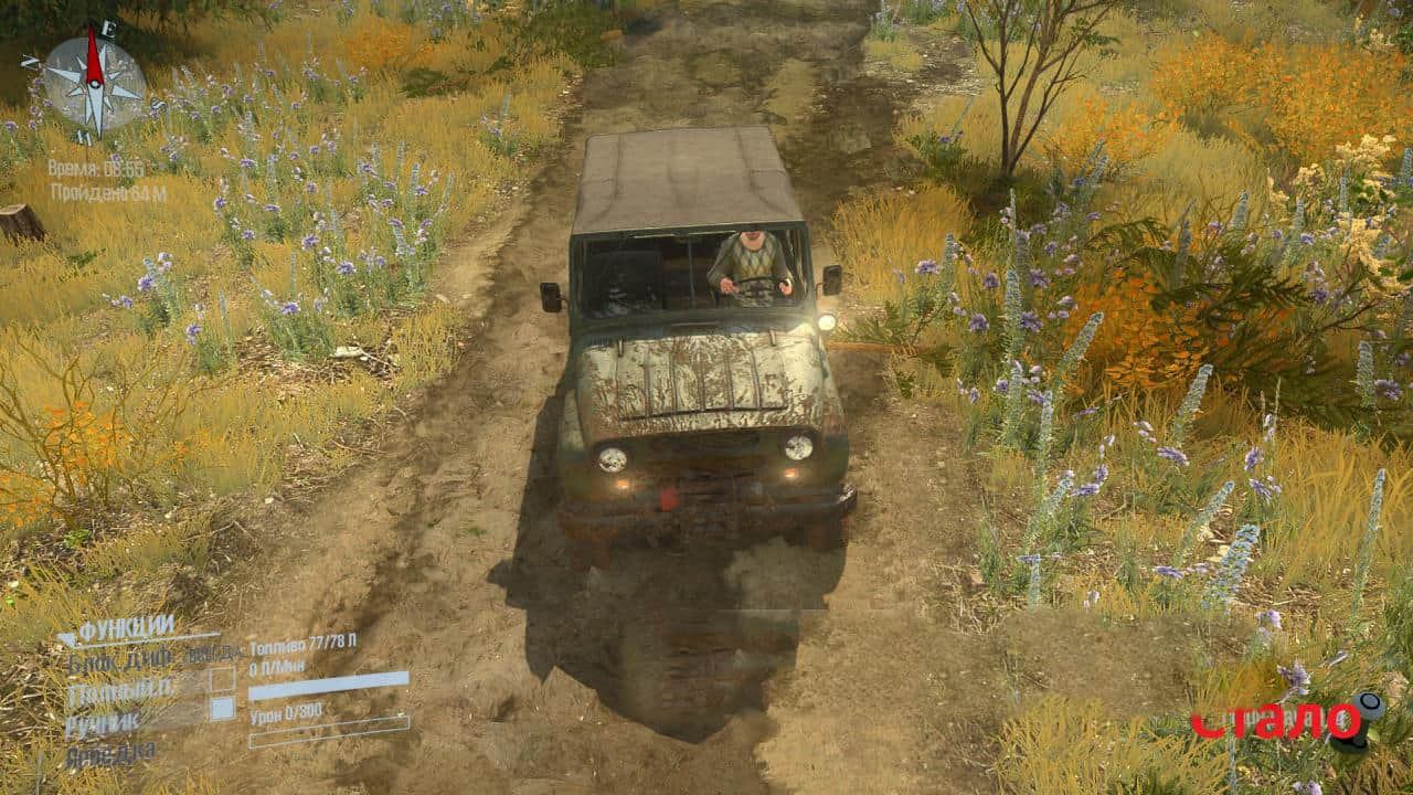 Spintires:Mudrunner - Clean Glasses without Glare and Dirt V2.0