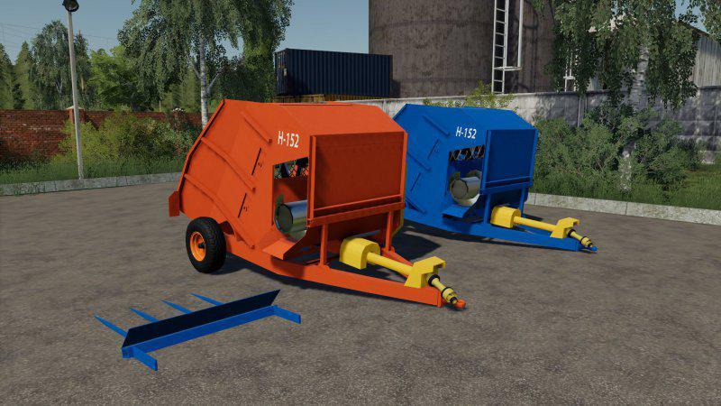 FS19 - Agromet H-152 V1.0