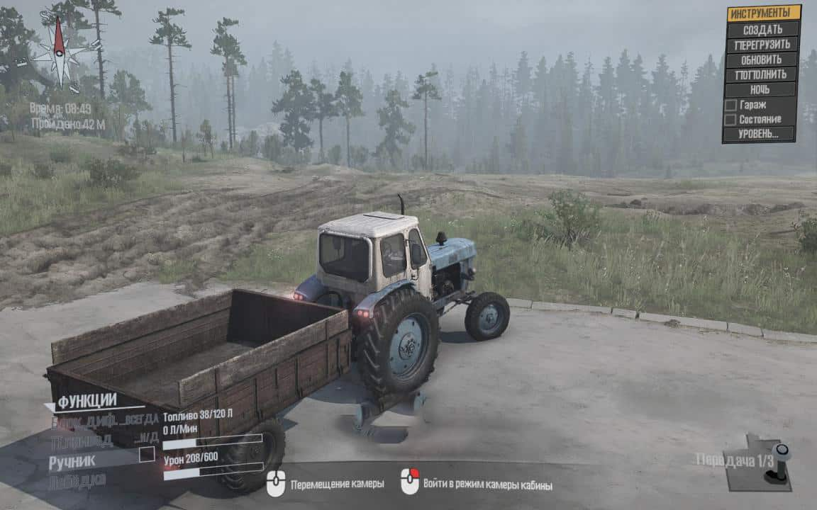 Spintires:Mudrunner - YuMZ-6A Tractor V1.0